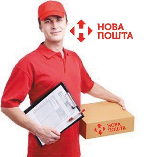 Ціна і терміни адресна доставка