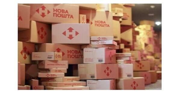 Нова Пошта Зберігання Посилок