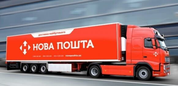 Нова Пошта Міжнародні перевезення