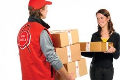Новая Почта Отправить посылку с адреса