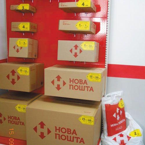 Як отримати посилку / вантаж на Новій Пошті