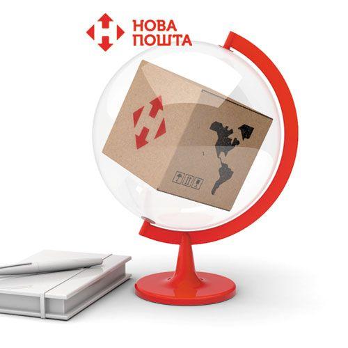 про міжнародну доставку новою поштою